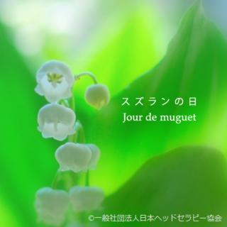 facebook200501.png